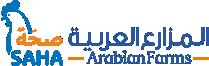 Saha-new-logo